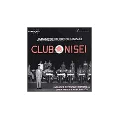 Club Nisei