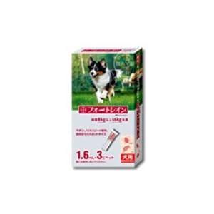【クリックで詳細表示】フォートレオン 1.6mL 8kg~16kg 1箱3ピペット(動物用医薬品): ペット用品