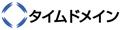 株式会社タイムドメイン【 お届け日時の指定が可能です】