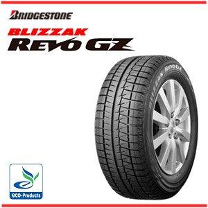 【クリックで詳細表示】スタッドレスタイヤ1本 ブリヂストン ブリザック REVO GZ 145/65R15