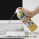 【SANWASUPPLY】エアダスター2本セット(エコタイプ・460ml×2) CD-28SET