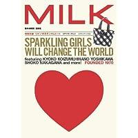 MILK (e-MOOK) [大型本]