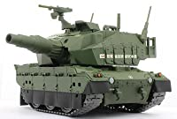 フジミ模型 ちび丸ミリタリーシリーズSPOT No.1 10式戦車 技術研究本部