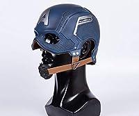 アベンジャーズ エンドゲーム キャプテン・アメリカ 1/1 硬質ヘルメット