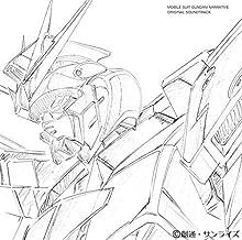 機動戦士ガンダムNT オリジナル・サウンドトラック