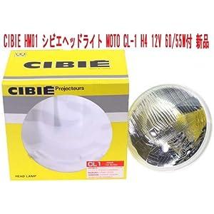 【クリックで詳細表示】CIBIE [シビエ] MOTO φ180 & CL [車種別ランプキット] CL-1白 H4 [12V 60/55W] ノーマル[ 品番] HM01
