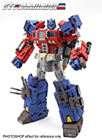 TFC Toys Supreme Techtial Commander (original ver.)G1 STC-01B