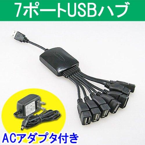 隣を邪魔しない タコ足形 7ポート USBハブ Donyaダイレクト DN-HUB888