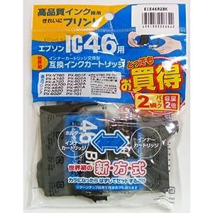 【クリックで詳細表示】ACTIS EPSON IC46BK用 交換型汎用インクカートリッジ 2個セット EIE46R2BK: パソコン・周辺機器