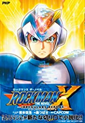 ROCKMAN X THE NOVEL IRREGULARS REPORT