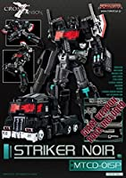 MAKETOYS Striker Noir MTCD-01SP  ブラック