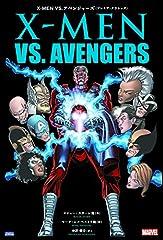 X-MEN VS. アベンジャーズ