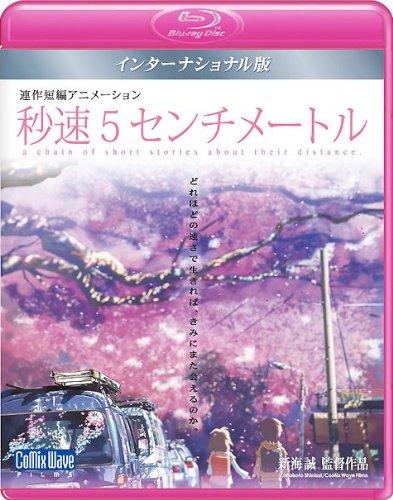 Upcoming anime releases unreleased licensed u s anime properties
