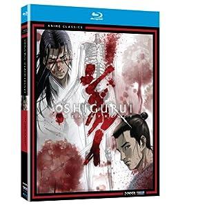 Shigurui Blu-ray