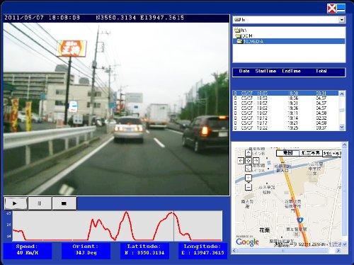 【大特価セール中】【送料無料】 2.4型液晶モニター搭載 ルームミラー一体型 GPS 搭載 常時録画型 ドライブレコーダー UMA-RMRD01 [UMA-RMDR01]