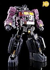 FansHobby MB-06B PowerBaser SGC10限定 紫