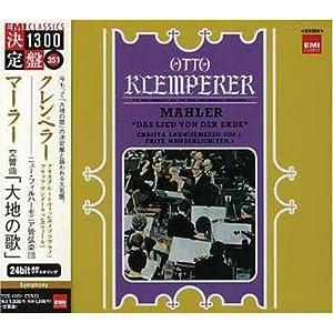 クレンペラー指揮フィルハーモニア管弦楽団