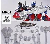 MR01 MPM-04/DA28/APS01用OLP 武器セット
