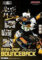 MAKETOYS Bounceback Store Bounceback Store Exclusive MTRM-09SP