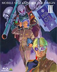 �yAmazon.co.jp����z�@����m�K���_�� THE ORIGIN III (2���A���w����T:�u1~4����[BOX�v��V���A���R�[�h�t) [Blu-ray]