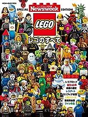 Newsweek特別編集 LEGOのすべて