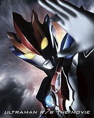 劇場版ウルトラマンR/B セレクト! 絆のクリスタル