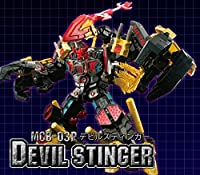 MAKETOYS Devil Stinger MCB03P