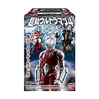 超動ウルトラマン4 (10個入)