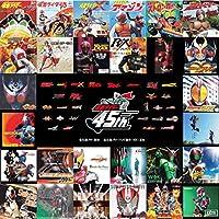 仮面ライダー45周年記念BOX 昭和ライダー&平成ライダーTV主題歌(CD3枚組)