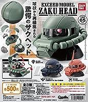 機動戦士ガンダム EXCEED MODEL ZAKU HEAD