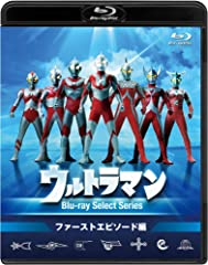 �E���g���}��Blu-ray�Z���N�g�V���[�Y �t�@�[�X�g�G�s�\�[�h��
