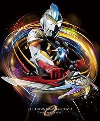 劇場版ウルトラマンオーブ 絆の力、おかりします! Blu-ray メモリアルBOX (初回限定版)