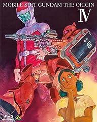 【Amazon.co.jp限定】 機動戦士ガンダム THE ORIGIN IV (2巻連動購入特典:「1~4巻収納BOX」引換シリアルコード付) [Blu-ray]