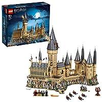 レゴ(LEGO) ハリーポッター ホグワーツ城 71043