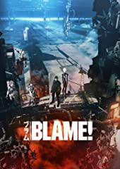 『BLAME!』Blu-ray