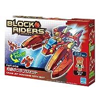 ナノブロックプラス ブロックライダース 灼熱のクラブジェット PBR-008