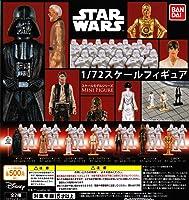 STAR WARS スケールモデルシリーズ MINI FIGURE 01 [全7種セット(フルコンプ)]