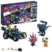 レゴ(LEGO) レゴムービー レックスのスーパーオフローダー 70826