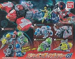 宇宙戦隊キュウレンジャー ガシャポンキュウボイジャー01 全5種セット