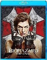 バイオハザード:ザ・ファイナル (初回生産限定) [Blu-ray]