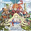 伊藤賢治  聖剣伝説 -ファイナルファンタジー外伝- オリジナル・サウンドトラック Soundtrack